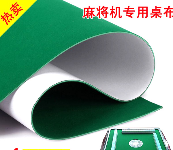 Mahjong table cloth