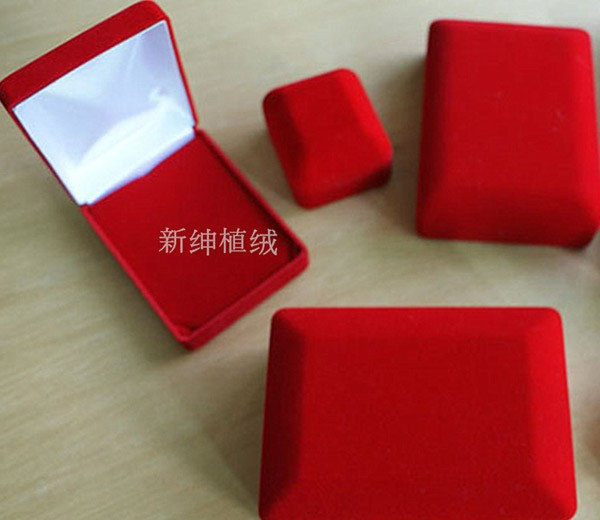 PVC flock for glasses case